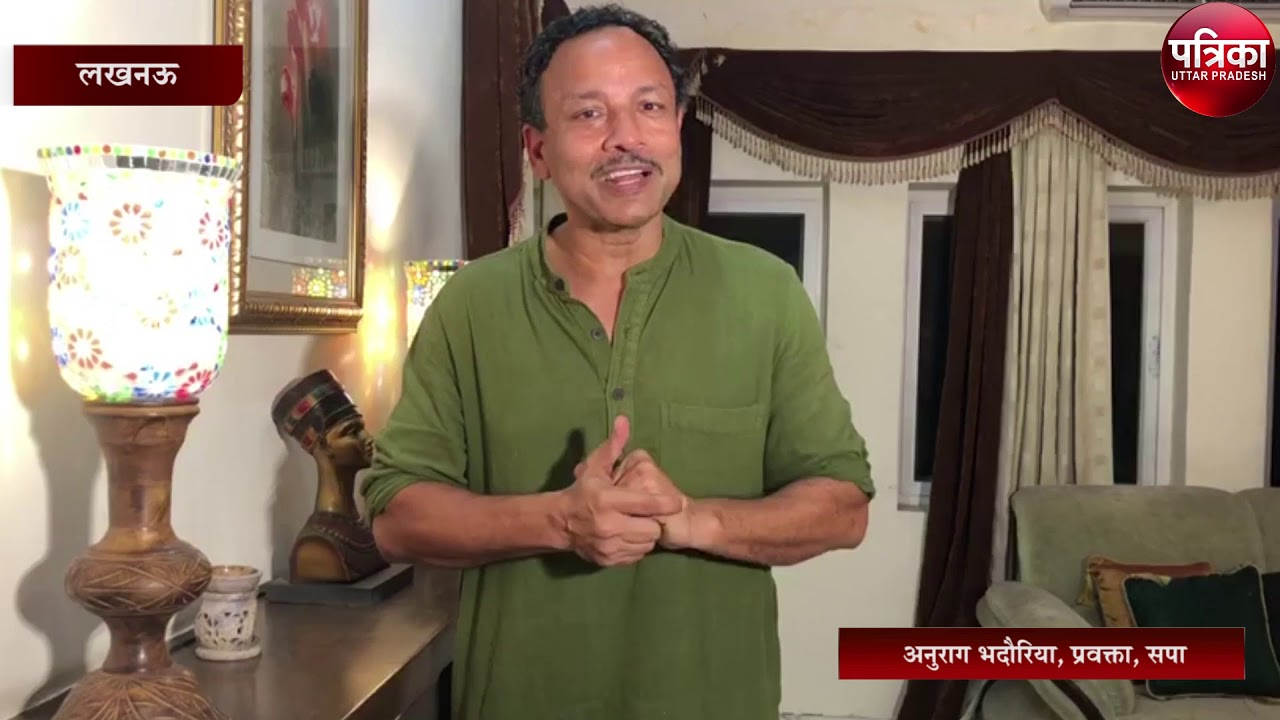 Image result for anurag bhadoriya
