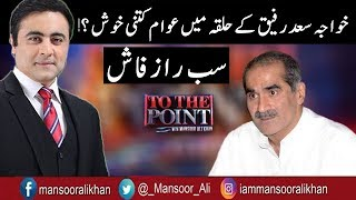 To The Point With Mansoor Ali Khan - 21 April 2018 | Express News
