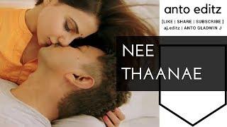 Cover images Neethanae Tamil Video   Mersal   Vijay, Samantha   A.R. Rahman