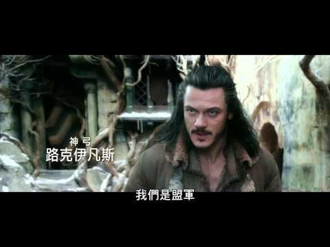 El Hobbit: La Batalla de los Cinco Ejércitos - Spot 10 subtitulado en español y en Full HD