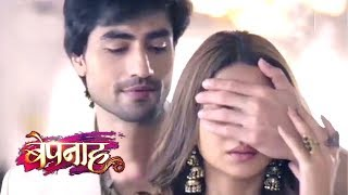 Bepanah 13th August 2018 | Upcoming Twist | ColorsTV Bepannaah Today Latest News 2018