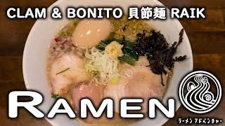 Cold Summer Ramen at Clam and Bonito (CLAM & BONITO 貝節麺 RAIKの冷やし中華)