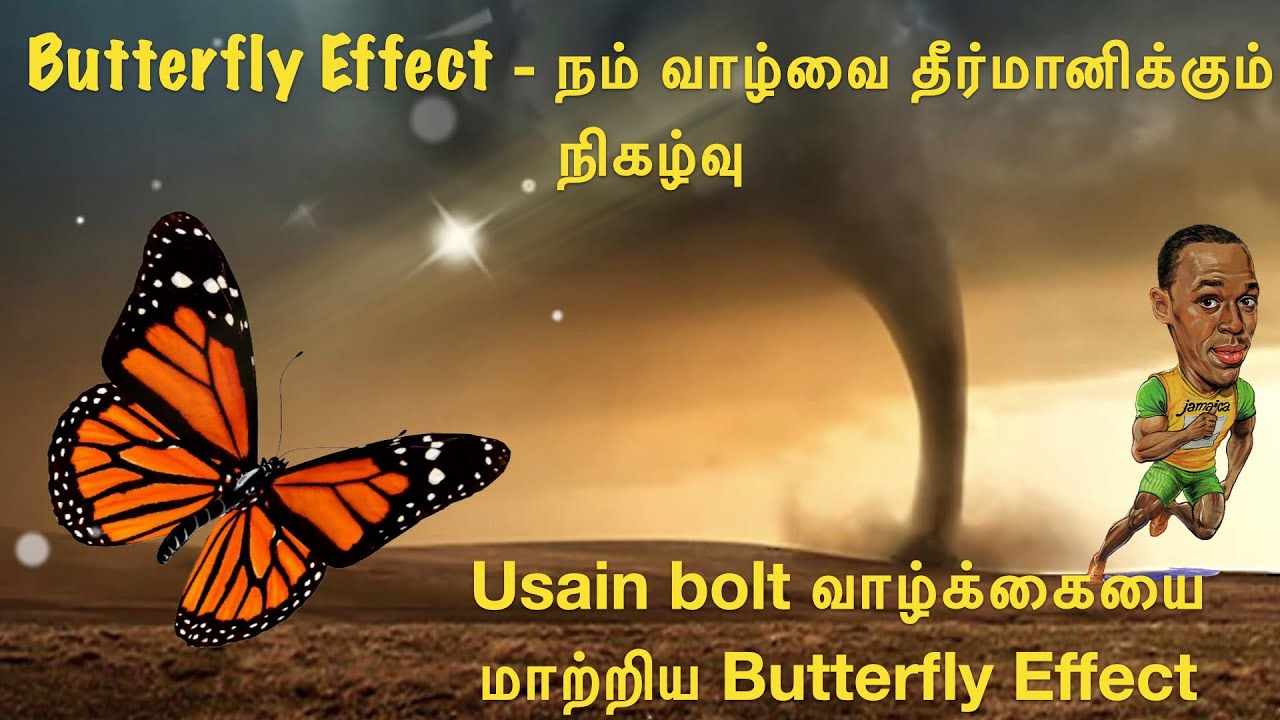 Butterfly Effects in tamil | Magic of Butterfly effects