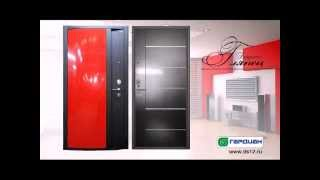 Готовые решения. Гардиан-Глянец(Посмотреть дополнительную информацию и купить стальную дверь Гардиан-Глянец можно в Интернет-магазине..., 2012-12-24T09:42:13.000Z)
