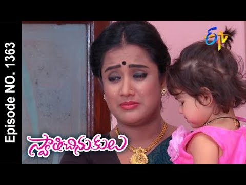 Swathi Chinukulu | 15th January 2018  | Full Episode No 1363 | ETV Telugu