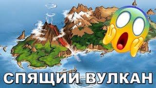 Спящий вулкан Стефанос на острове Нисирос в Греции