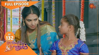 Abiyum Naanum - Ep 132 | 27 March 2021 | Sun TV Serial | Tamil Serial