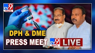TS Health Director Srinivasa Rao \u0026 DME Ramesh Reddy Press Meet LIVE - TV9