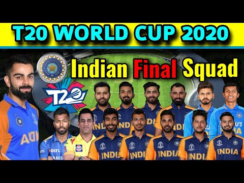 ICC T20 World Cup 2020 Indian Squad | T20 world Cup India Final Squad | Indian T20 World cup Squad