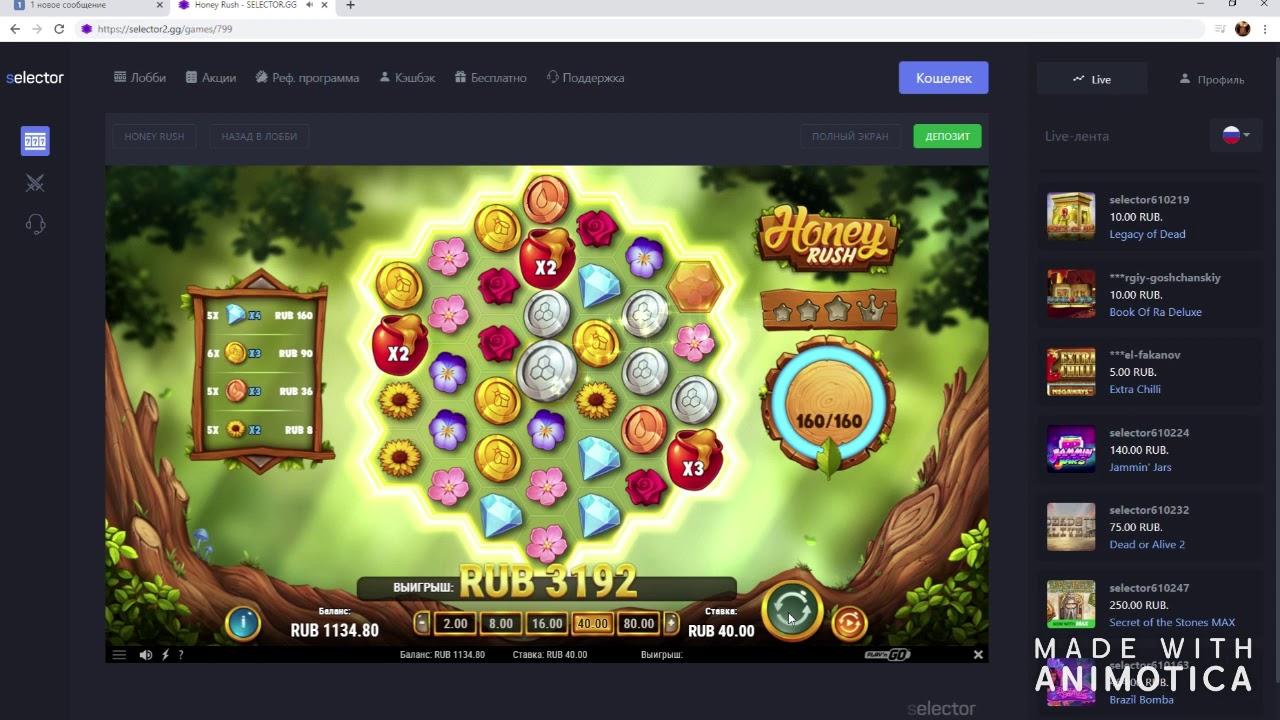 Не доставил одного мужика на 5.000.000 рублей! (Игровые автоматы в онлайн казино Император)
