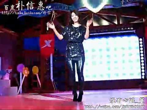 [Fancam - Up everyday] Park Shin Hye dance Single lady part 2.flv