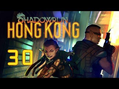 Прохождение Shadowrun: Hong Kong #30 - ТИССИ