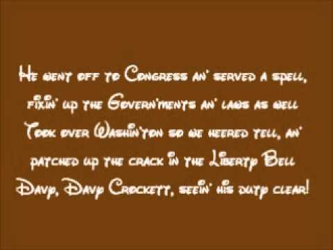 The Ballad Of Davy Crockett Lyrics