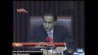 Dunya News   Khawaja Asif Blasting on Imran Khan and PTI