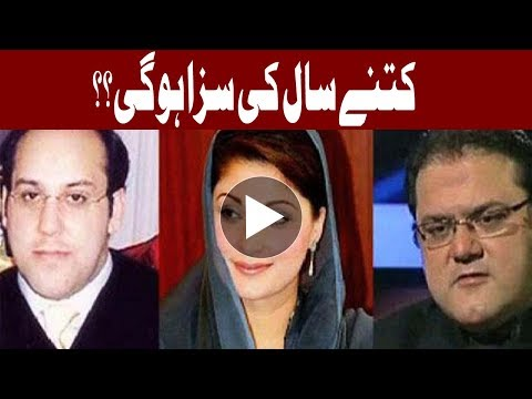 The real Truth of new documents submitted by Hussain Nawaz in SC reveals