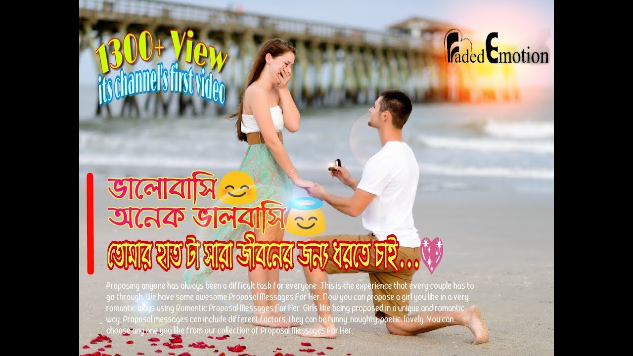 how to propose your crush💓 first time||Bengali WhatsApp status video||cute  romantic propose||