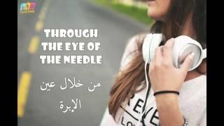 Sia Eye Of the Needle (Arabic lyrics)