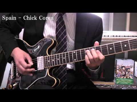 Spain - Chick Corea (Cover)
