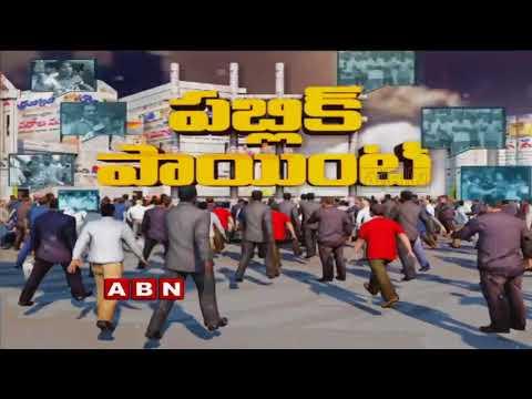 ABN Debate on PM Mod's Bundelkhand package Vs AP | Public Point | Part 1