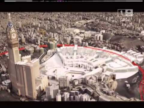 New Makkah Expansion...flv