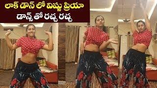 Anchor Vishnu Priya Superb Dance in Home | #PovePora,  #AnchorVishnuPriya | Cinema Garage