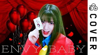 Download エンヴィーベイビー (Envy baby)┃Cover by Raon Lee