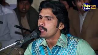 Tery lary na mukky   Wajid Ali Baghdadi   New Saraiki Song   Vicky Babu Production