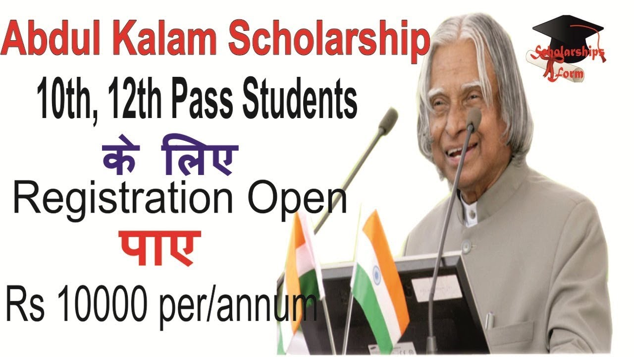 Lic Scholarship Application Form 2015 Pdf