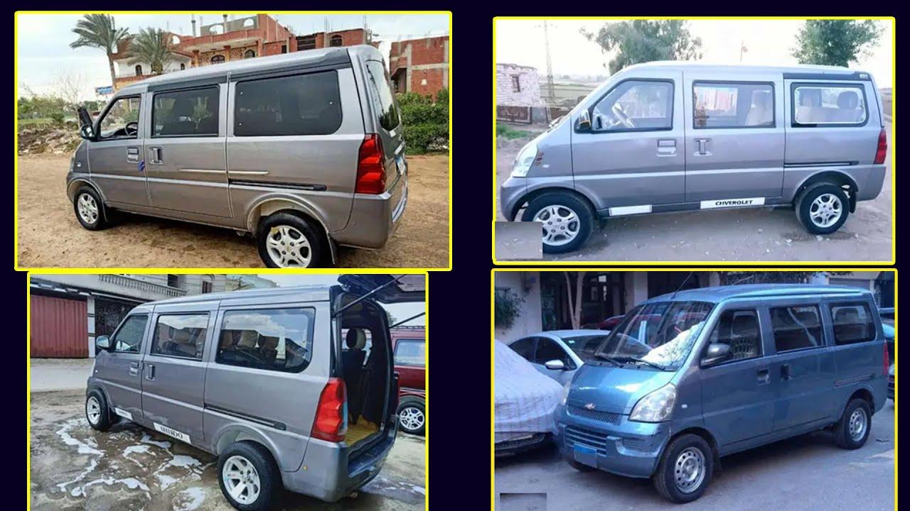4 سيارات 7 راكب مستعملة للبيع في مصر 2020 Youtube