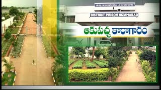 With Greenery All Over the Place | Nizamabad Central Jail Stands as a Model One