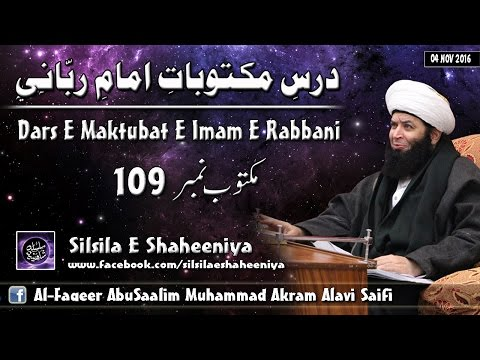 Dars E Maktubat E Imam E Rabbani Maktub no 109  By Al Faqeer AbuSaalim Muhammad Akram Alavi Saifi