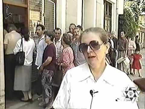 The Spielberg Jewish Film Archive - Our Way - Sarajevo