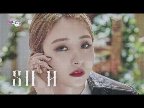 DREAMCATCHER (드림캐쳐) - DEJA VU [Music Bank / Lyrics]