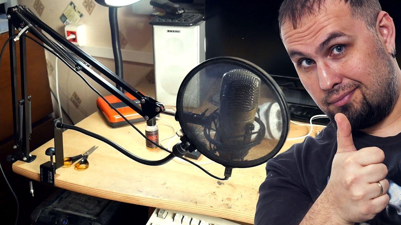 Удобная стойка для микрофона.Aliexpress   Convenient microphone .