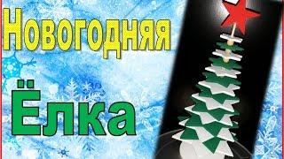 Как сделать новогоднюю елку своими руками / How to make a Christmas tree