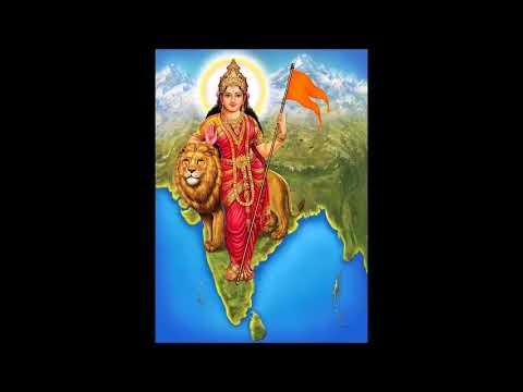 Koti Koti Kantton ne gaya - कोटि-कोटि कण्ठों ने गाया (Hindi Geeth)