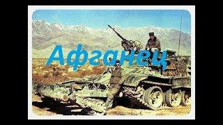 Крутой фильм про войну в Афганистане