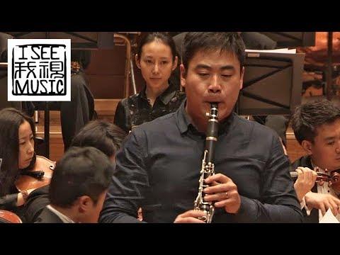 Lei Zhou周磊: Mozart – Clarinet Concerto in A major, KV 622  | Final Round / 莫扎特A大调单簧管协奏曲