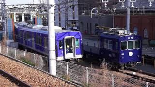 阪神5500系リノベーション車 5505F大阪側ユニット分割入換 2018.04.18