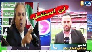 المدرب رابح ماجر يواصل التمرد عى المنتخب الوطني ويؤكد انه لن يستقيل من المنتخب