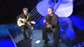 Download Чайф - Под гитару Mp3 and Videos