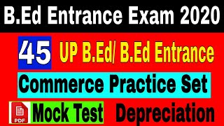 Commerce Practice Set for UP B.Ed/ B.Ed Entrance Exam 2020 || UP B.Ed/ B.Ed Entrance Exam 2020