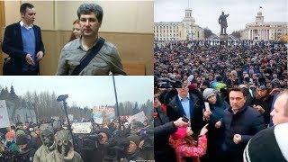 Объединение и развитие протестных сил в России.