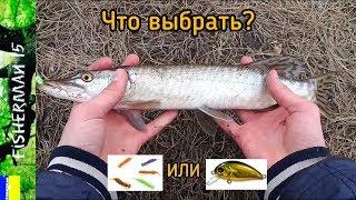 Ловля ЩУКИ на ОТВОДНОЙ ПОВОДОК! (Одесская Область, Сухой лиман)