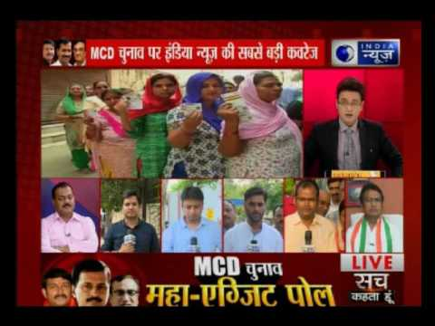 MCD election 2017: Voting ends; result to be declared on 26th April