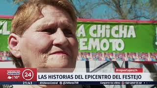 Reportajes 24: El Parque O'Higgins, epicentro dieciochero