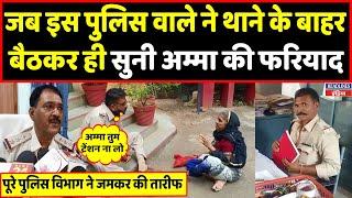 Khandwa के इस पुलिस वाले ने जीत लिया सबका दिल | Headlines India
