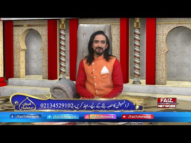 Faiz e Ramzan | Sehar Transmission with Syed Ali Abrar  | 27 Sehar | FaizTvNetwork