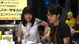 タマフル24時間ラジオ2016!!! 夢のアメコミ対談(出演:光岡三ツ子&PUNPEE)