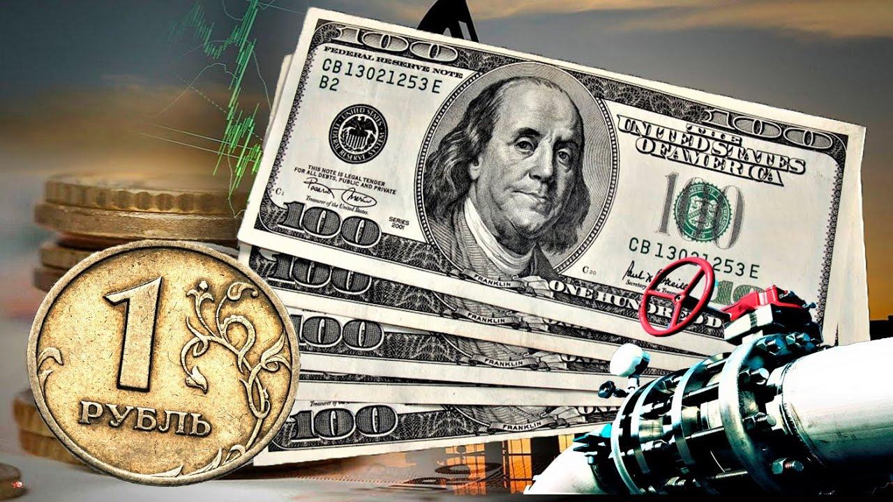 Пенсии Что Будет с Рублём  Шоковая Девальвация  Рубля   в 2020 году Дефолт Российской Экономики